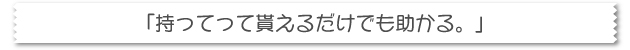 top_voice_01