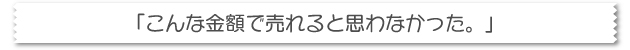 top_voice_02