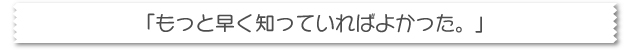 top_voice_05