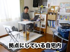 feature_jitaku