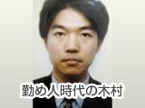 profile_history_02