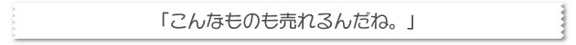 top_voice_03