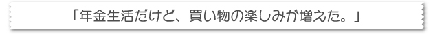 top_voice_04
