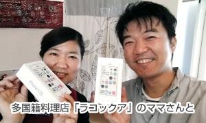 top_customer_05